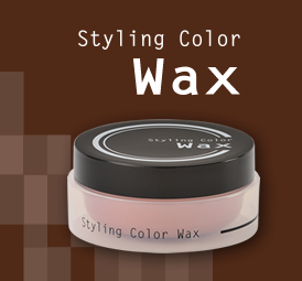 Styling Color Wax
